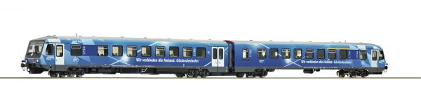 Roco 72077  Diesel multiple unit class 628.4, DB AG (DCC w/Sound)