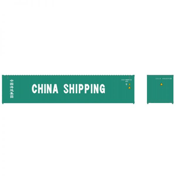 Atlas 20006541   40' Standard Height Containers, China Shipping (3 Pack)